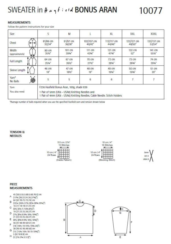 Sirdar 10077 Instructions